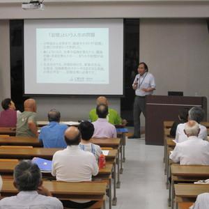 公開講座「記憶の不思議」を開催しました
