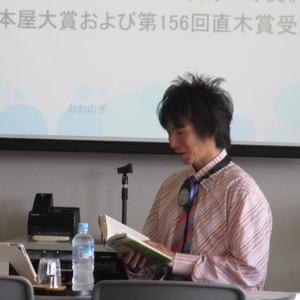 公開講座「ピアニストと教育心理学者、『蜜蜂と遠雷』(2017年直木賞、本屋大賞)を語る」を開催しました