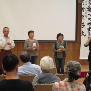 公開講座「高齢者:家族からのサポートと家族へのサポート」を開催しました
