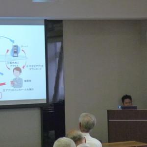 公開講座「サイバー空間の脅威とその対策」を開催しました