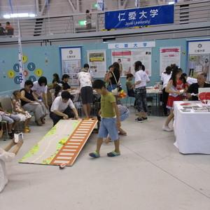 おもしろフェスタinサンドーム福井2018に出展しました