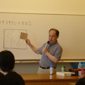 公開講座「図工の時間ー親子で楽しむ工作ー万華鏡 」を開催しました