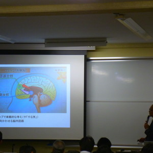 公開講座「楽観主義と悲観主義の生理心理学」を開催しました