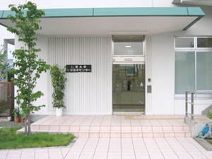 institute-psy-4