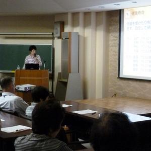 公開講座「高齢者の学習・社会参加活動」を開催しました。