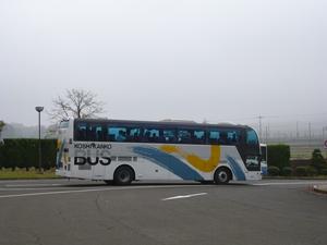 P1010511.JPG