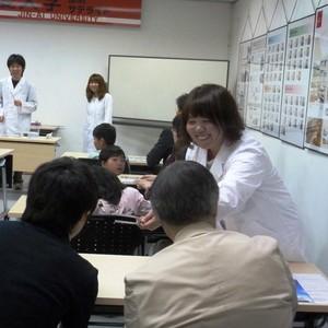 公開講座「『科学遊び』を通じて理科を学ぼう!
