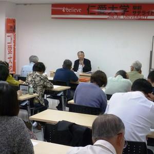 公開講座「ニュースを読み解く」を開催しました。