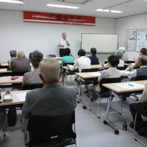 公開講座「ニュースを読み解く②」を開催しました。