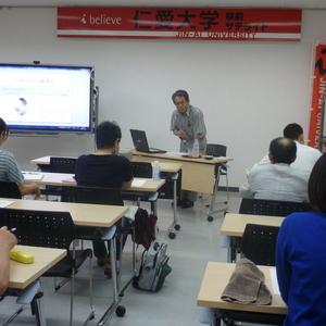 公開講座「子育てのキーワード ~アタッチメントと自律性~」を開催しました。