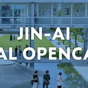 バーチャルオープンキャンパス公開中!!