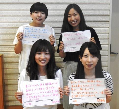 2016.8.26記事_先輩.JPG