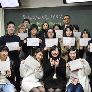 「仁大生のためのキャリアカフェ」を開催しました!!
