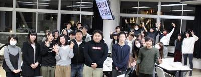 2017.1内定者交流会2.jpg