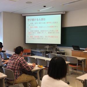 「福井県教員採用試験学内説明会」を実施しました!