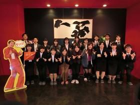 「職場見学バスツアー」【第7弾】! 平林印刷株式会社 訪問