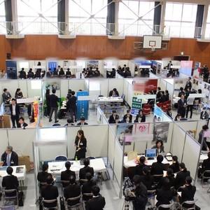 「学内合同業界研究会 ~Jin★Job 2020~」等就職関連行事開催のお知らせ