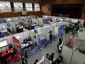 「合同業界研究会 in 越前市」が仁愛大学で開催されました