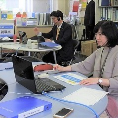 「3年生キャリアガイダンス」オンライン