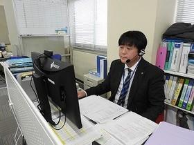 「オンライン業界研究セミナー」