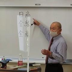 「リテールマーケティング(販売士)検定3級講座」が始まりました。