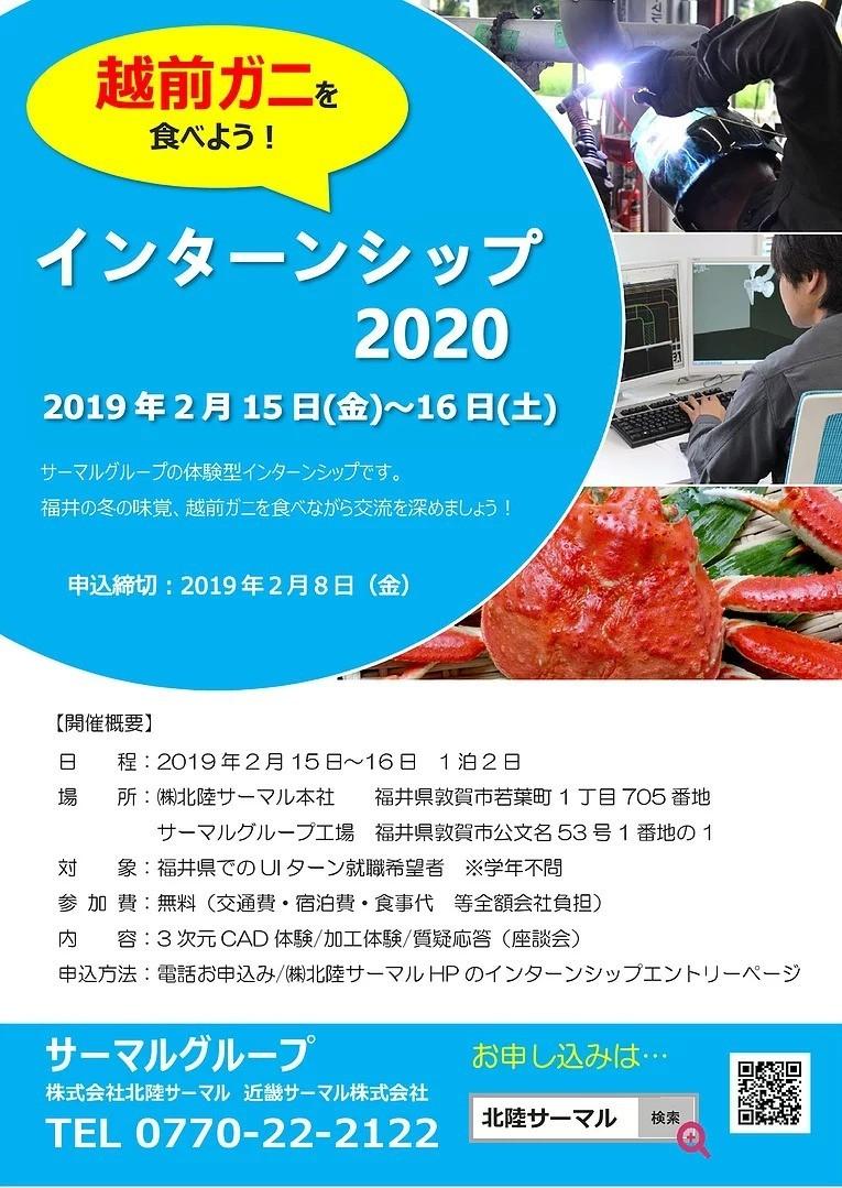 20190215jindaicareer002.jpg