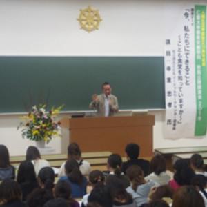 市民公開講演会を開催しました。