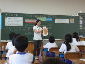 小学校実習
