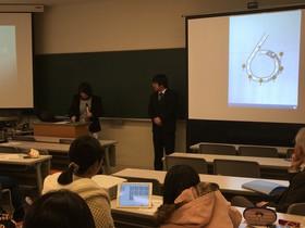 ICT研修会
