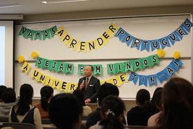 ポルトガル語入門講座が開催されました