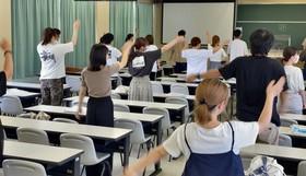 「基礎演習」の対面授業を行いました