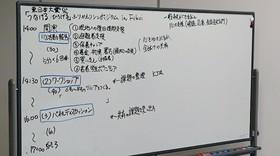 「東日本大震災『つなげる ひろげる』ふりかえりシンポジウム in Fukui」への参画