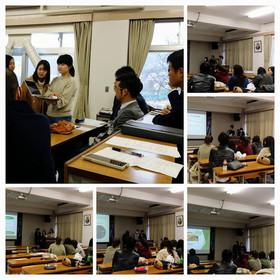 「企画開発研究b」公開プレゼンテーションを開催しました。