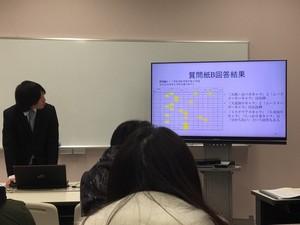 卒論発表会_180201_0040.jpg