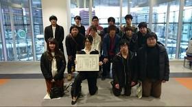 安彦ゼミ、『福井発!ビジネスプランコンテスト2017』でビジネスファッション賞を受賞!
