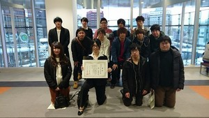217 福井ビジネスプランコンテスト発_180219_0097.jpg
