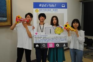 選挙啓発①.pngのサムネイル画像