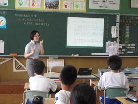 越前町立城崎小学校で、男女共同参画講座を実施!