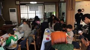 林間学校 1117_181120_0091.jpg