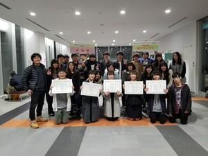 20181222福井県ビジネスプラン_181224_0051.jpg