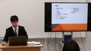 2019年 卒業論文発表会 安彦ゼミ_190131_0015.jpg