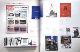 金田明彦先生回顧展のフォトブックをご寄贈いただきました