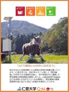 JICAの福井国際フェスティバル2019に参加!