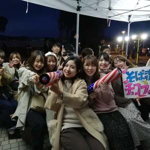 武生中央公園でのイベント「武フェス」が開催されました
