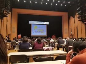 祝!ダブルグランプリ!!福井発!ビジネスプランコンテスト2019