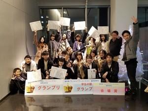 20191221福井発ビジネスプランコンテスト_191224_0008.jpg