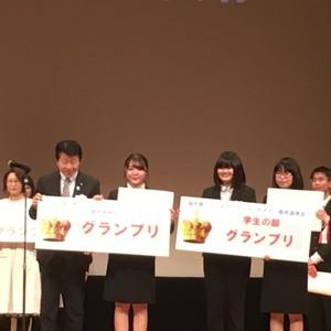 20191221福井発ビジネスプランコンテスト_191224_0018.jpg