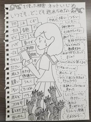 20191207_160220.jpg