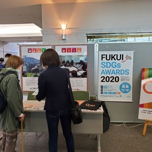 福井国際フェスティバルにCOMのSDGs活動を展示してきました!