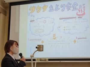 20201118岩崎さんグラレコ_201120_10.jpg